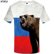KYKU Brand Bear T Shirt Men Russia Flag Tshirt 3d Printed T-shirt Fitness Anime Clothes Animal Cool Mens Clothing 2018 Summer