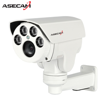 New HD 1080P 3MP PTZ AHD Camera Rotary Pan Tilt Outdoor Bullet Auto Zoom 2.8-12mm Lens Outdoor Waterproof Surveillance