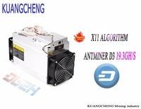 DASH Miner ANTMINER D3 19 3GH S No Psu BITMAIN X11 Dash Mining Asic Miner Machine