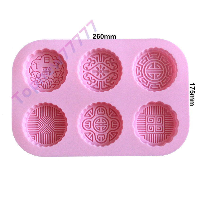 China mooncake vormige siliconen cake chocolade bakvorm gereedschap - Keuken, eetkamer en bar