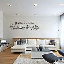 Beste Freunde Fr Leben Mann Frau Wand Anfhrungsstrich Abziehbild Sticker Englisch Monogramm Sagen Decor Wohnzimmer Schl