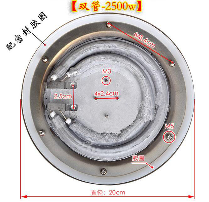 Water Dispenser Parts boiler bottom 20cm stainless steel heating plate 2500W 220V water cooler tap water dispenser parts 304 stainless steel wireless electric bottled water pumping unit mineral water pump