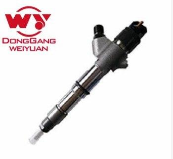 퍼킨스 0445120348 엔진 용 디젤 연료 인젝터 1104, 보쉬 용 기존 커먼 레일 인젝터 0445 120 348