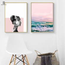 The Pink Girl Heart Style Of Blue Sea Meets Light Sky Some Rose Houses Decorative Paintings Pictures For Home Decor