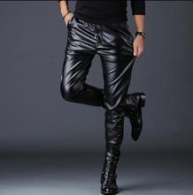 Plus velvet warm motorcycle faux leather pants mens harem personality fashion casual pu trousers for men pantalon homme