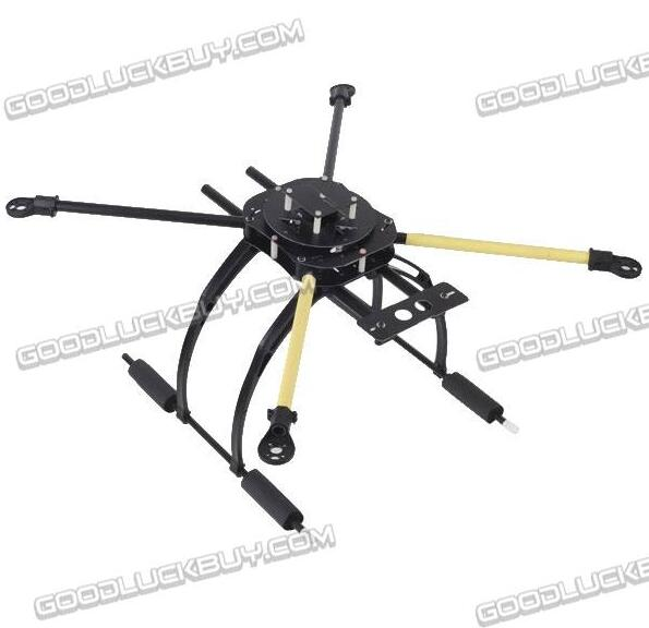 ATG 600-X4-12 Quadcopter Fiber Glass 600mm Folding Frame with Tall Landing Skid