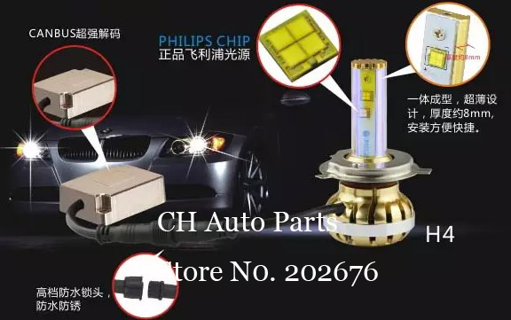 FREE SHIPPING, CHA DLC H3 H7 H11 HB3 HB4 880 881 D2 HIGH POWER AUTO LED LIGHT BULB LAMP 3900LM IP68 30W FOR PHILIPS LED