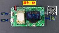 Детектор углекислого газа CO2 t6713 0.96 дюймов OLED с литиевой батареей с температуры и влажности + OLED + t6713 Сенсор
