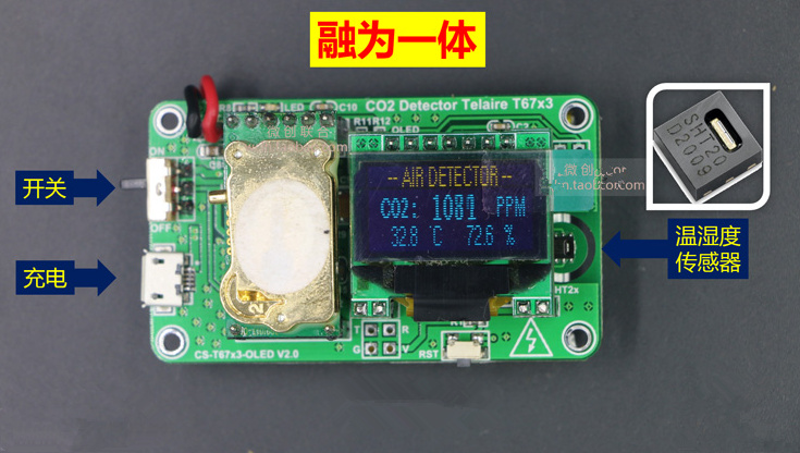 Carbon dioxide detector CO2 T6713 0.96 inch OLED with lithium battery with temperature and humidity+OLED+T6713 Sensor