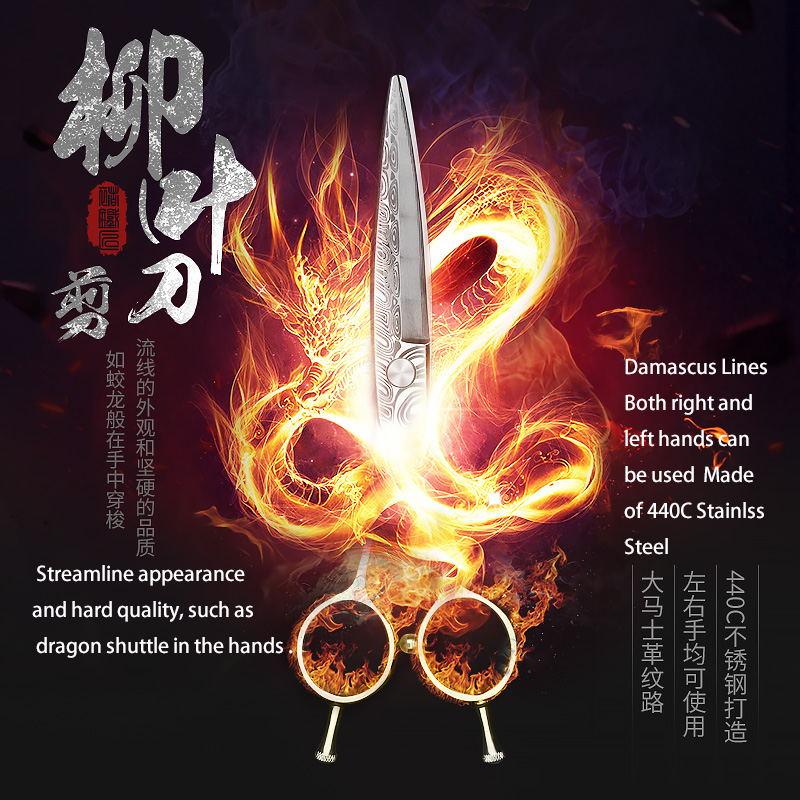 Smith Chu Damas Lancette Ciseaux 6 pouce 440C En Acier Inoxydable Salon Professionnel De Haute Qualité Ciseaux De Coupe De Cheveux Ciseaux