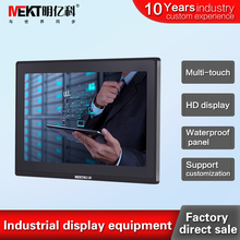 1080P 12.1/12 inch capacitor multi-touch screen monitor widescreen computer PC display/ panel waterproof protect flim 6es7 676 1ba00 0cc0 for panel pc 477b 12 inch touch