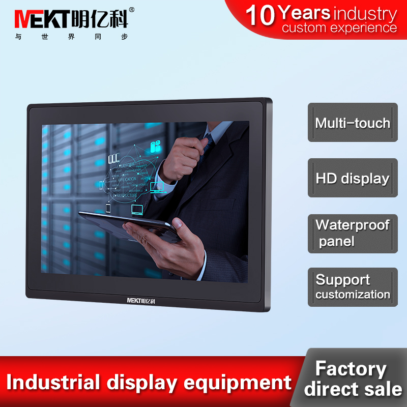 1080P 12.1/12 inch <font><b>capacitor</b></font> multi-touch screen monitor widescreen computer <font><b>PC</b></font> display/ panel waterproof image