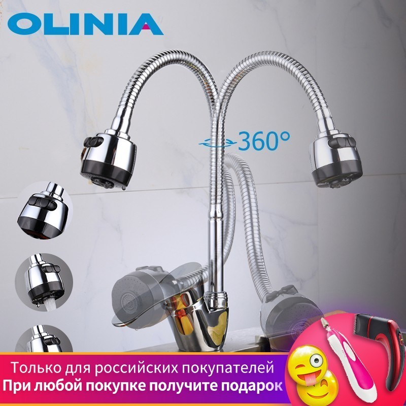 Olinia Faucet For Sink Tap Zinc Alloy Single Handle 360° Rotation Contemporary Popular Cold & Hot Water Convenience Ol8095w