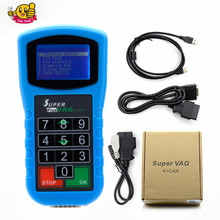 high quality Multi-funtions Obd2 motor Supervag K+Can Super Vag K Can Super Vag K Can Plus 2.0 free shipping