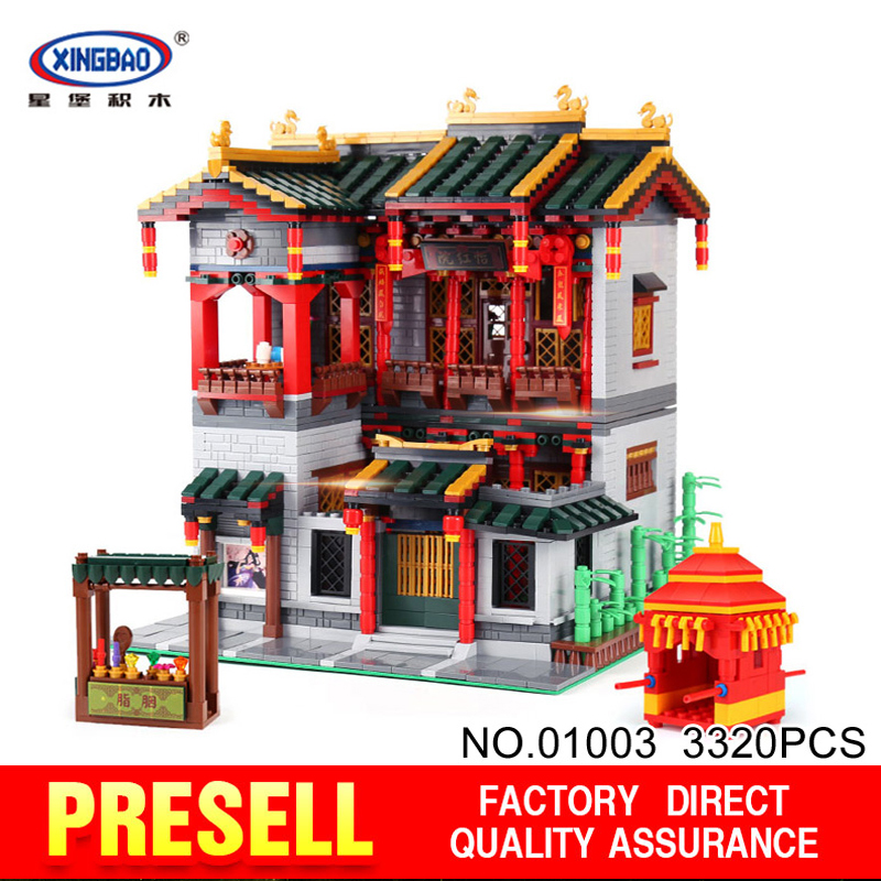 XingBao 01003 3320Pcs Creative MOC Series Chinese architecture Set Children Educational Building Blocks Bricks Toys Model Gifts wange louvre of paris building blocks set model small architecture series 2017 classic educational toys for children gifts