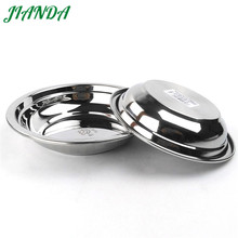 JIANDA High Quality 304 Stainless Steel Salad Bowl Tableware Dishes & plates Durable Dish Bowls Set Kitchen Accessories 7 Size