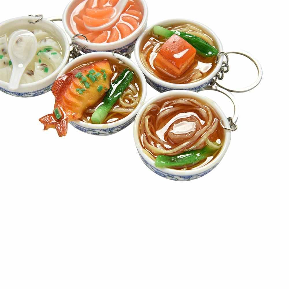 พวงกุญแจสร้างสรรค์จีนสีฟ้าสีขาวและสีขาวชามอาหาร Mini กระเป๋าจี้ใหม่จำลองอาหาร Key ก๋วยเตี๋ยว