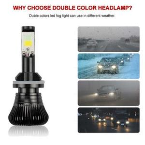 Автомобильные светодиодные лампы, двухцветные Противотуманные фары H3 H8 H11 9005 HB3 HB4 9005 9006 H27 880 881 6000k белый синий желтый 30 Вт