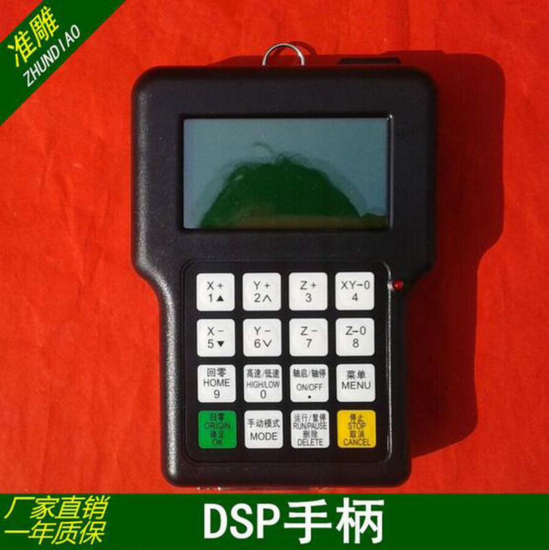 RZNC-0501 Three-axis Linked DSP Handle CNC Engraver Pulse Generator Special For Engraving Machine 0501 Control System