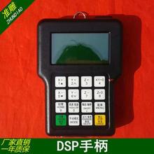 3-phase relay DPB71CM48