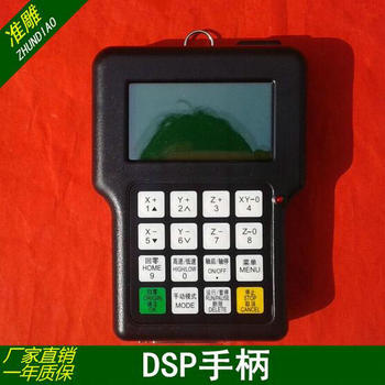 RZNC-0501 three-axis linked DSP handle CNC engraver pulse generator special for engraving machine 0501 control system engraving machine accessories weihong card whb02 latest wireless control handle