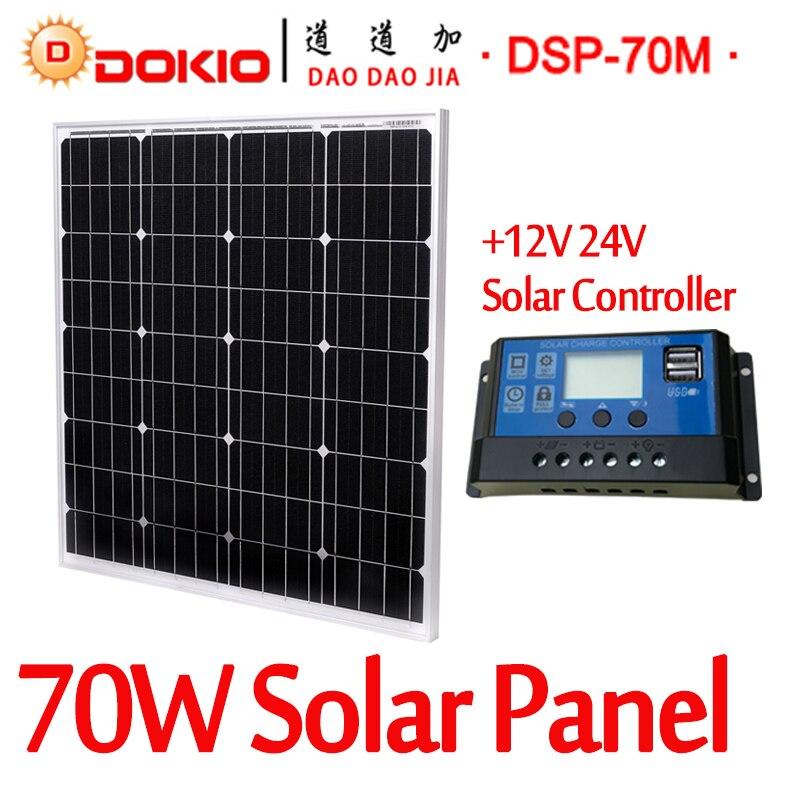 DOKIO Brand 70W 18 Volt Black Solar Panel China Cell/Module/System/Home/Boat + 10A 12/24 Volt Controller 70 Watt Panels Solar