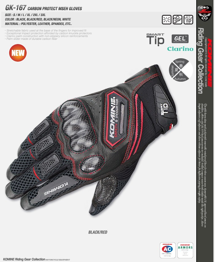 New arrival KOMINE GK-167 Carbon Protect Leath Mesh Gloves touchscreen