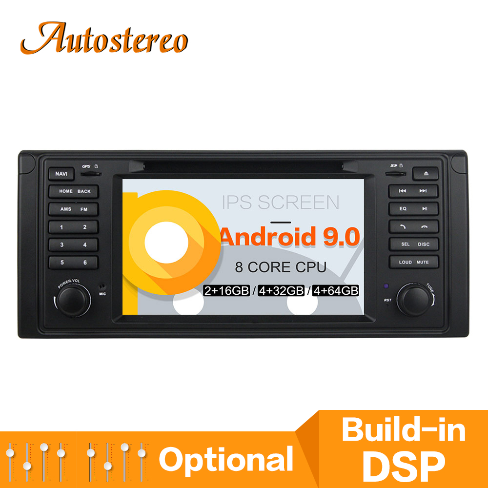 Android 9 0 DSP Car GPS navigation DVD Player For BMW X5 E39 E53 head unit