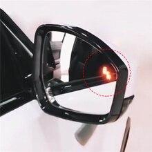 Car Universal BSD Microwave Radar Sensor Safety Blind Spot Detection Side Mirror Heated for Range Rover sport Alarm Systems