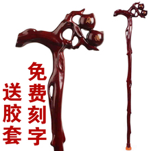 Filial piety elderly Old mahogany wood  old wooden crutch longevity peach stick
