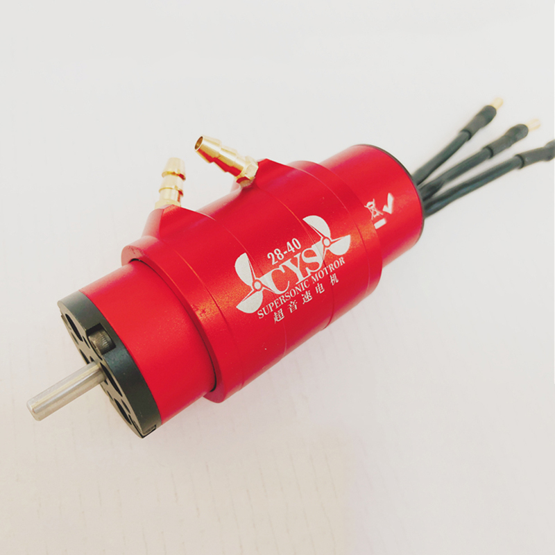 CYS 2872 3400kv Brushless Motor 4 pole Magnetic with Cooling Cover High Quality For RC DIY