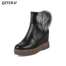 QZYERAI Winter ladies inner height short boots fashion womens shoes womens boots