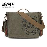 Manjianghong холщовый мужской портфель сумки гарантированное качество Мужская сумка на плечо модная деловая Функциональная сумка-мессенджер