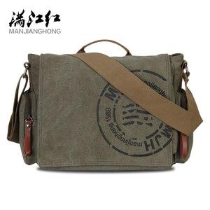 Image 1 - Manjianghong Leisure Canvas Mens Briefcase Bags Quality Guaranteed Mans Shoulder Bag Fashion Business Functional Messenger Bag
