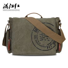 Manjianghong Leisure Canvas Men's Briefcase Bags Quality Gua