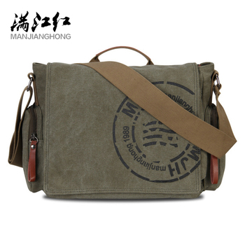 Manjianghong Leisure Canvas Men's Briefcase Bags Quality Guaranteed Man's Shoulder Bag Fashion Business Functional Messenger Bag