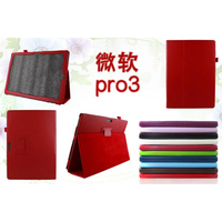 Luxury Folio Stand Protective Cover Litchi Grain PU Leather Case Cover For Microsoft Surface Pro 3