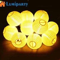 LumiParty Retro 20 LED Solar Powered Light String Creative Lantern String Light Yard Garden Festival Wedding