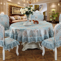 Chair Cover Modern Elastic Chair Case Kitchen Chair Slipcover Removable Anti Dirty Case Excerpt Chair Seat For Wedding