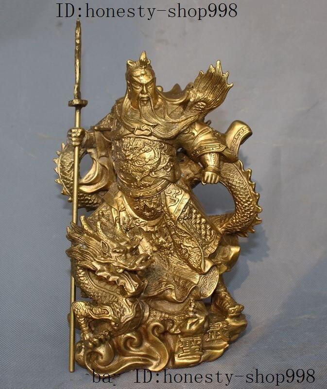 Crafts statue 9Chinese Famous Brass Fengshui Dragon Guan Gong Guan Yu warrior God statue