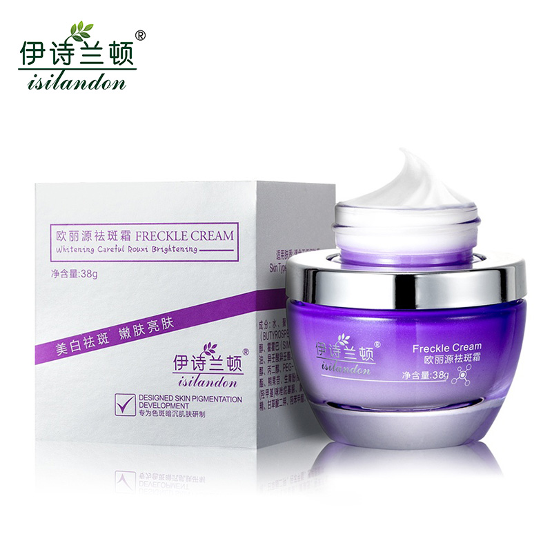 ISILANDON Remove Freckle Cream Whitening Face Cream Remove Melanin Speckled Night Cream Skin Care Removal Dark Spots Facial Care skin care original whitening cream for face bailianna day cream night cream removal freckle superfine