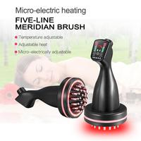 Electronic Suction Scraping Massager Meridian Acupuncture Magnet Therapy Shiatsu Vibration Massage Relieve Fatigue L3