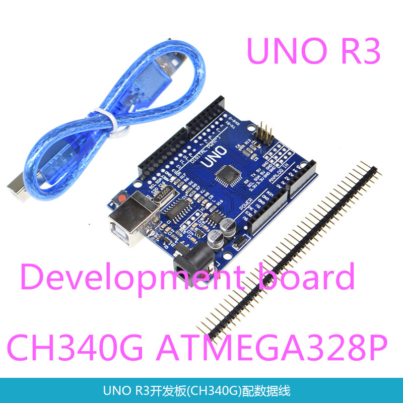 ATMEGA328P-AU Development Board WAVGAT  One  UNO R3 (CH340G) MEGA328P For Arduino UNO R3 + USB CABLE