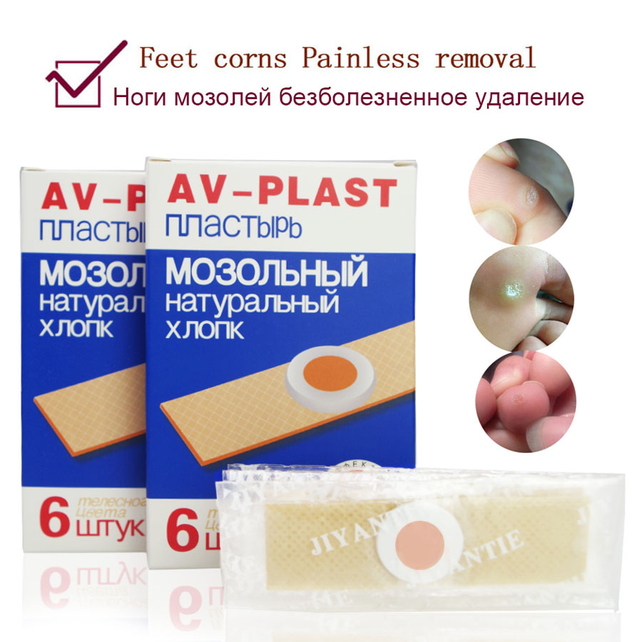 12pcs/2 boxes New Medical Calluses Plantar Warts Thorn Plaster Warts Remover,pain relief patch Therapeutic Feet Corn Removal 80pcs feet corns removal patch pain relief warts remover foot callus medical plaster soften skin cutin feet care massager d0962
