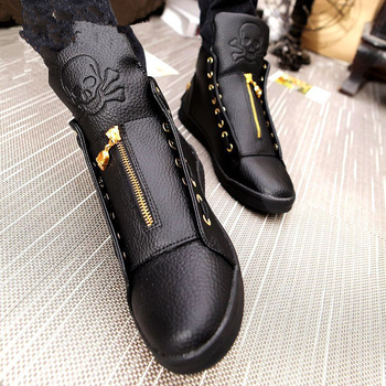 Skull Gold Zipper Design Shoes