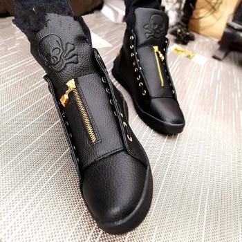 Skull Gold Zipper Design Shoes