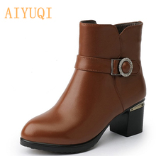 AIYUQI 2019 women's winter boots ankle genuine leather female high heel boots  Australia wool women snow boots trend party boot aiyuqi 2019 new ankle boots on the platform winter genuine leather female snow boots high heel luxury women wool boots shoes