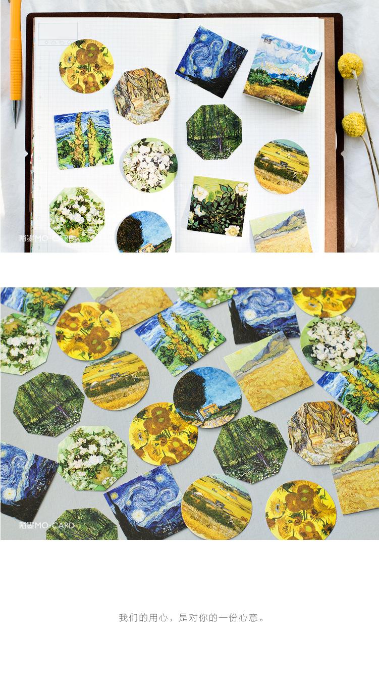 45 шт./упак. удовлетворения ван гог воспроизвести классический декоративный наклейки клей наклейки сделай сам украшения дневник наклейки коробка вышивка крестом пакет