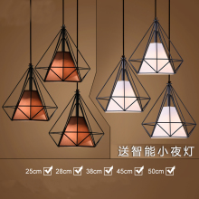 modern cage pendant light iron minimalist retro Scandinavian loft pyramid pendant lamp metal Hanging Lamp E27 Indoor ZDD0004 modern 7 color birdcage pendant light iron retro hanging lamp metal cage diamond lampshade indoor light fixture with led bulb