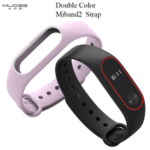 New Mjobs Miband 2 Strap Double Color Replacement  Pulseira Correa